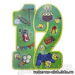 Поздравление с днём рождения женщине четверостишие красивые